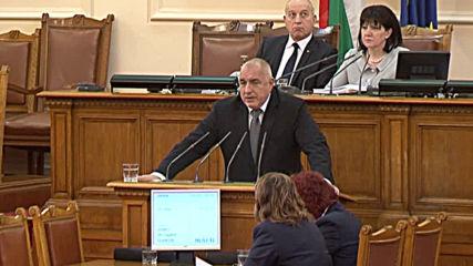 Бойко Борисов: Не си спомням нито една реформа на БСП за 100 години управление