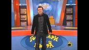 Рачков Разказва Смешни Вициве - Господари За Ефира 28.11.2008
