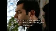 Asi ve Demir (любими моменти 11 - 20 #1 + превод)