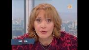 Български мафиот се гаври с непълнолетно момиче 2.10.2011