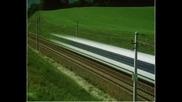Черен Влак Се Композира