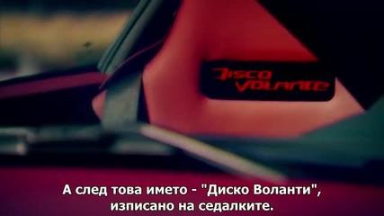 Top Gear С21 Е04 Част (2/3) + Субтитри