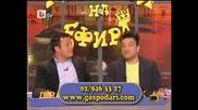 Господари на Ефира - 22.04.10 (цялото предаване)