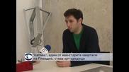 """""""Капана"""" – един от най-старите квартали на Пловдив става арт средище"""