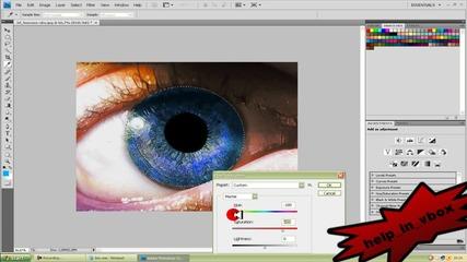 Как да сменим цвета на очите с photoshop cs4 *високо качество*