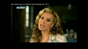 Anastacia & Eros Ramazzoti - I Belong To You