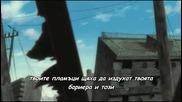 [ Bg Sub ] Bleach 294 Високо Качество