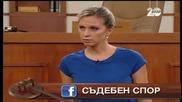 """Дело за бащинство в """"Съдебен спор"""" (13.12.2014г.)"""