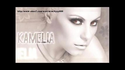 Камелия - Eротиka