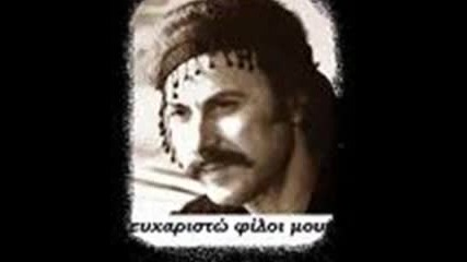 Никос Ксилурис - Имало едно време