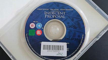 Българското Dvd издание на Неприлично предложение (1993) Александра видео 2003