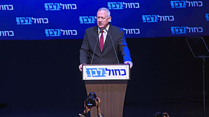 Israel: Blue and White leader Gantz seeks 'broad national unity government'