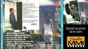 Djepi - Oprosti ne smem da te volim (audio 1999)