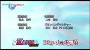 Bleach Movie 4 Hell chapter - trailer