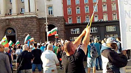 Антиправителствени протести: #Ден18
