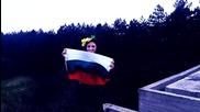 Gonzalez Ft. Ицака МС - Майка България