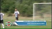Супер Бойко вкара два гола и асистира за трети в мач, посветен на Начко Михайлов