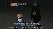 Naruto Shippuuden 129 И 130 [bg Sub] Preview Високо Качество