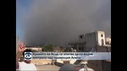 Сирийската армия започват мащабна операция, за да си върне контрола над Алепо