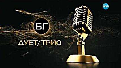 """""""БГ Дует/Трио 2016"""" - Pavell&Venci Venc'"""