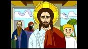 evangelie ot mark-05