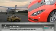 Българин изобрети спортен автомобил