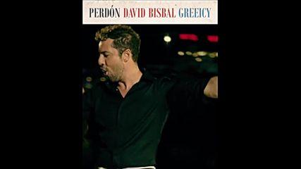 David Bisbal Perdon / Un Trozo