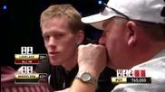 Роял флъш на световните серий по покер 2007