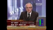 Уикилийкс: Тайните на политиката 2/2