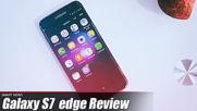 Най-добрият телефон на Samsung: Galaxy S7 edge