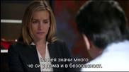 Covert Affairs - 03х12 част 1[tvseriesholic включете се ]
