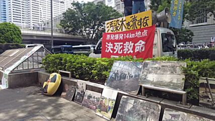 Japan: Anti-Olympics demo outside Tokyo government HQ as games kick off
