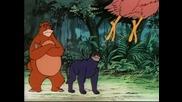 Бг Аудио * Книга за джунглата * 2 / 2 анимация (1995) Jungle Book - animation