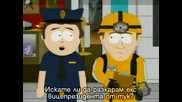 South Park /сезон 10 Еп.6/ Бг Субтитри