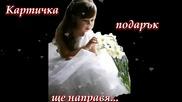 Ах,този празник!... ...(с поезията на Юлия Гецова)... ...