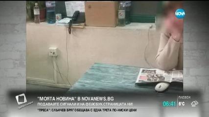 Моята новина: Прави в автобуса София-Варна (2 Част)