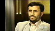 Иранският президент Махмуд Ахмадинеджад говори за Холокоста