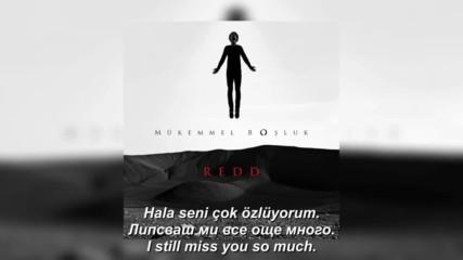 Redd - Hala Seni Cok Ozluyorum (prevod) (lyrics)