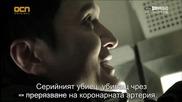 Бг субс! Vampire Prosecutor 2 / Вампирът прокурор 2 (2012) Епизод 10 Част 2/4