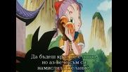 Dragon Ball - Movie 4 - bg sub - chast 1