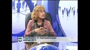 Доц. Анна Кръстева за резултатите от парламентарните избори през 2013 г.