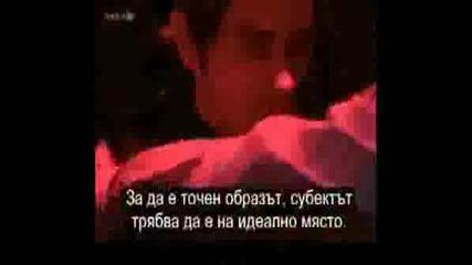 Aнтихриста 666 14 Световен Ред в действие)