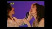 Anna Vissi & Antzela Dimirtiou - Sabbatobr