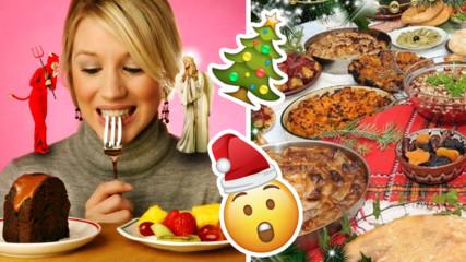 Топ темата: Как да не качим килограми по време на празниците?