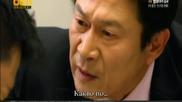 Бг субс! Vampire Prosecutor / Вампирът прокурор (2011) Епизод 9 Част 3/4