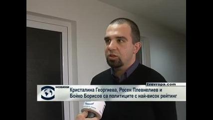 """""""Галъп"""": Министър Цветан Цветанов все повече предизвиква общественото недоволство"""