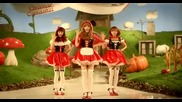 [hd] Orange Caramel - Aing