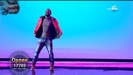 Орлин Павлов като Drake -