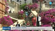 ЗАРАДИ БРОЕНЕ НА РОМИТЕ: Критики срещу новата италианска власт