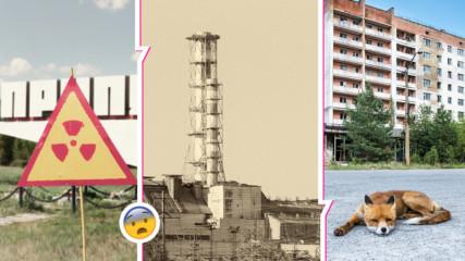 34 г. след трагедията: как изглежда Чернобил днес